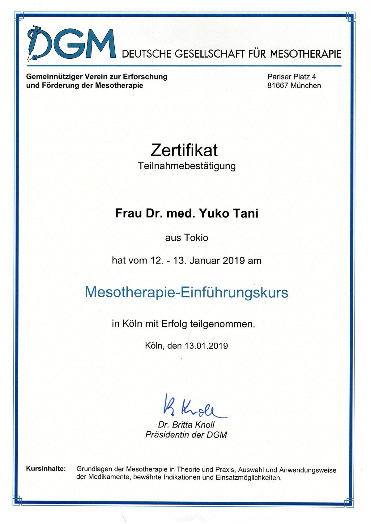 Deutsche Gesellschaft für Mesotherapie ドイツメソセラピー協会